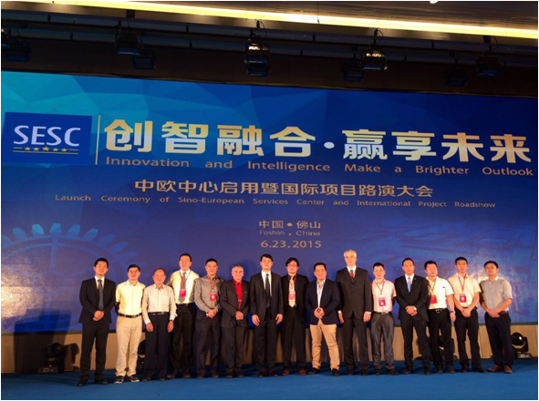 3 Technology Companies Attended The International Roadshow in Foshan